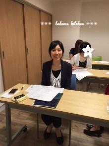 体験講座説明会 名古屋