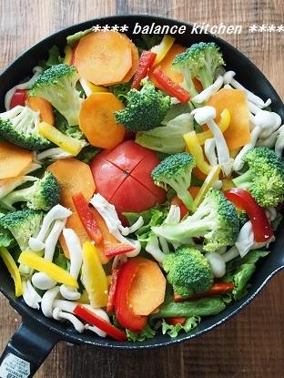 蒸し野菜サラダ 手順2