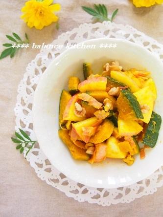 りんごとかぼちゃのカレー風味サラダ2