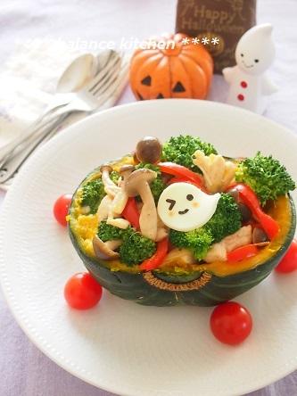 鶏肉と野菜のパンプキンフォンデュソース1