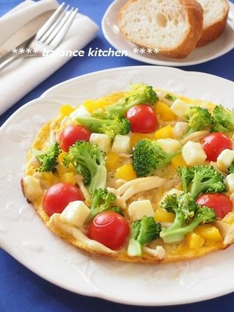 野菜と塩麹チーズのオープンオムレツ2