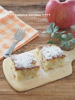 りんごとくるみのケーキ1