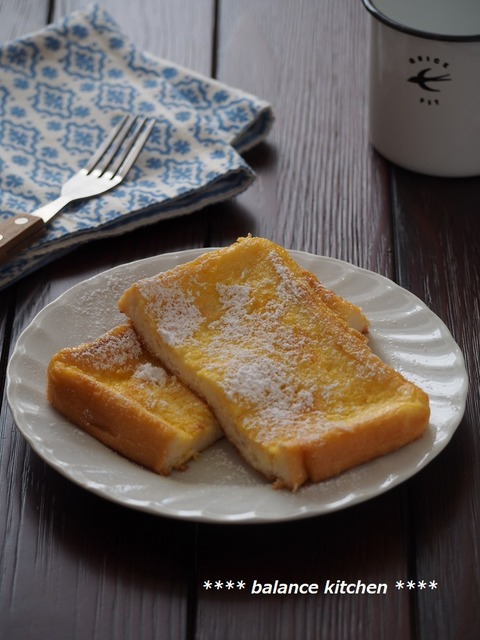ミルクフレンチトースト1
