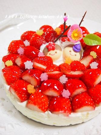 ひな祭りケーキ3