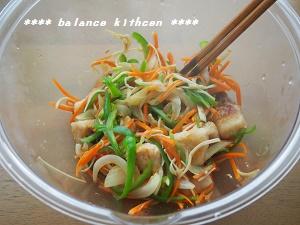 かじきとたっぷり野菜の和風マリネ工程4