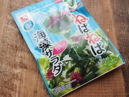 リケンビタミン海藻サラダ5