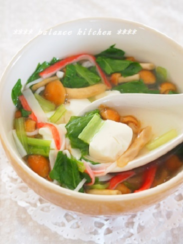 なめこと小松菜のエスニックスープ3