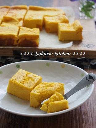 かぼちゃの豆乳ヨーグルトケーキ4