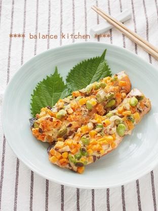 鮭と野菜のみそマヨ焼き1