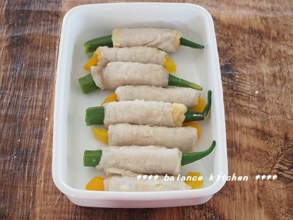 野菜のきつね肉巻1
