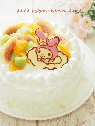 誕生日ケーキ5歳