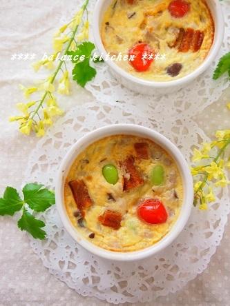 鰻と枝豆のキッシュ1