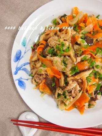 豚肉のオイスターマヨ炒め1
