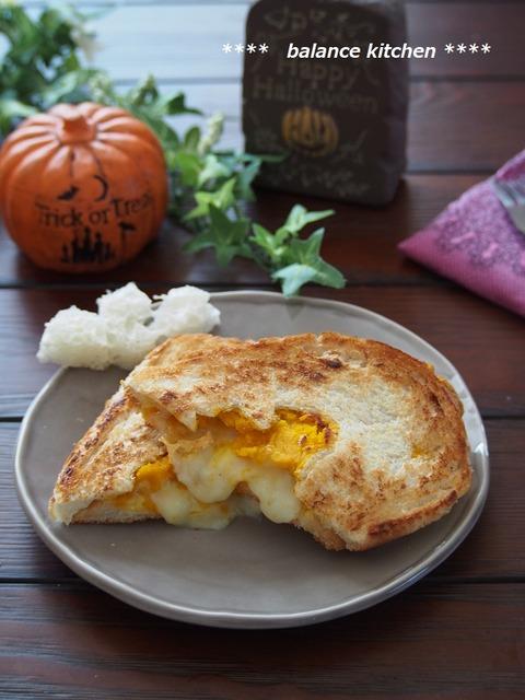 パンプキン・グリルド・チーズ2