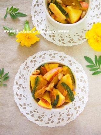 りんごとかぼちゃのカレー風味サラダ