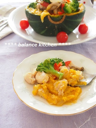 鶏肉と野菜のパンプキンフォンデュソース3