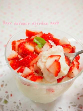 豆乳ヨーグルトブラマンジェ2