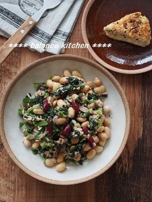 ほうれん草と豆のツナサラダ