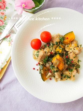 鶏肉と舞茸・かぼちゃのパセリソース2