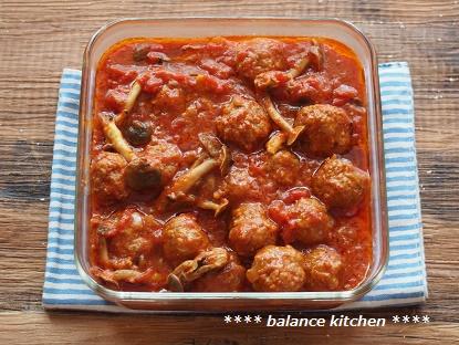 ミートボールときのこのトマト煮込み5