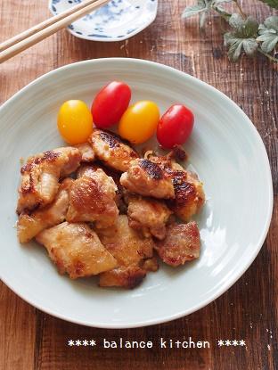 はちみつ味噌チキン1ブログ