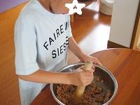 味噌作り工程4