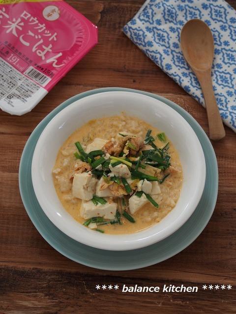 豆乳キムチの玄米スープ3