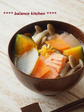 かぼちゃと鮭の柚子味噌汁2