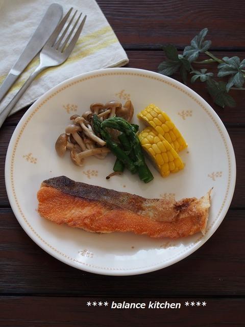 おからパウダー鮭ムニエル1