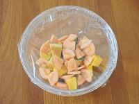 かぼちゃとミックスビーンズの豆乳煮工程1