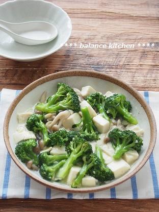 ブロッコリーと豆腐のしょうがあん1