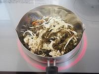 霧昆布と切干大根の煮物