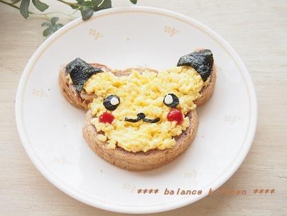 ぴかちゅうトースト1