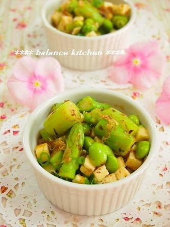 アスパラと枝豆のかつおぶし和え2