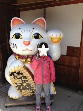 伊勢神宮 招き猫