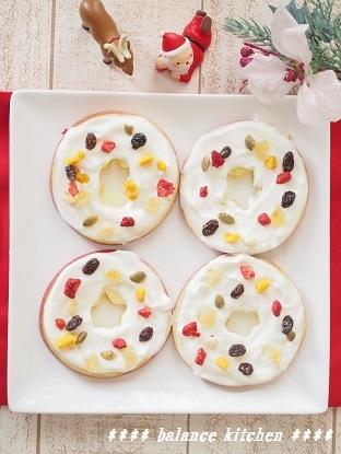 りんごと水切りヨーグルトのクリスマスリース2