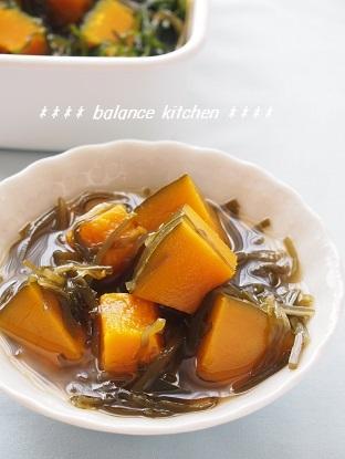 かぼちゃと切り昆布のさっぱり煮
