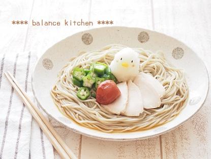 鶏そば ブログ1