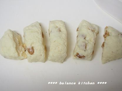 ホットケーキミックスでくるみチーズパン 工程2