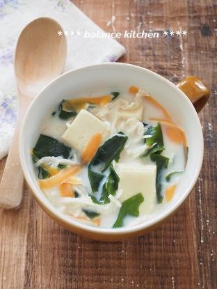 切干大根の豆乳スープ1