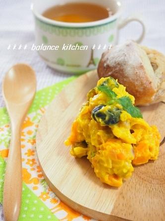 かぼちゃと豆の豆乳煮4 朝食