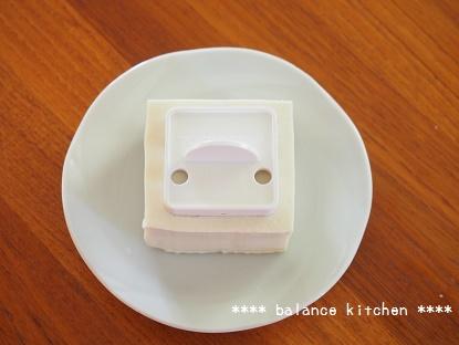 豆腐スタンプ2