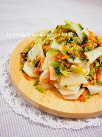 丸ごとかぶのツナサラダ2