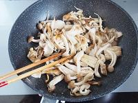 中華風きのこの炊き込みごはん工程3