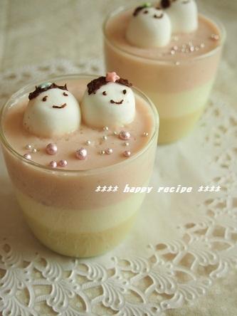 ひな祭り豆乳ヨーグルトババロア