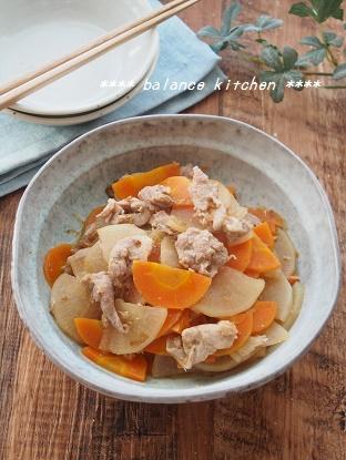 大根と豚肉の旨煮1