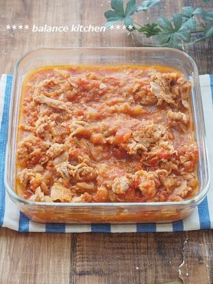 ほろほろ豚肉のトマト煮2