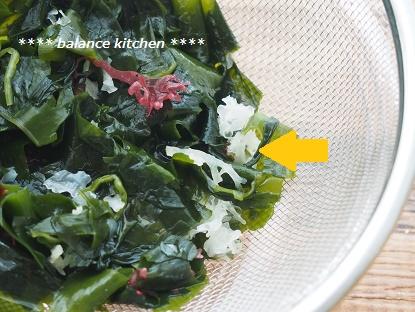 リケンビタミン海藻サラダ8