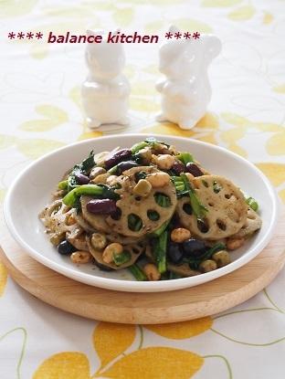 れんこんと菜の花のイタリアン海苔サラダ2