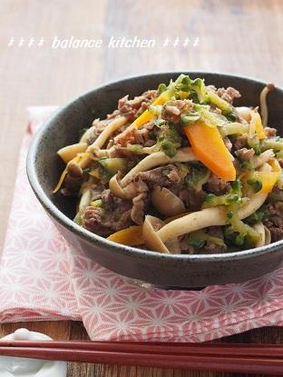 牛肉とにがうりの甘辛煮2